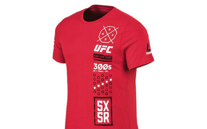 UFC FG 5X5R R