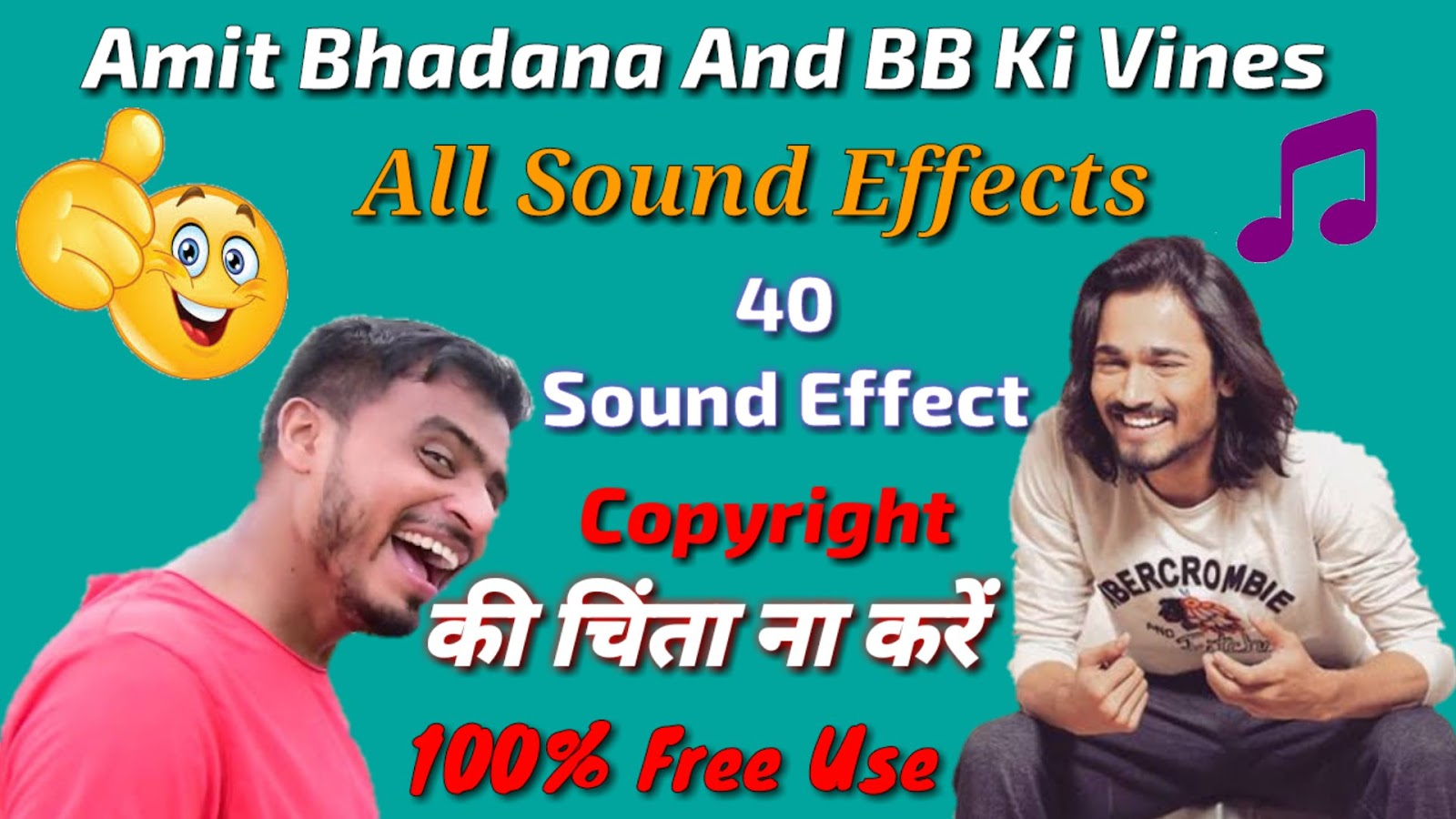 Amit Bhadana And BB Ki Vines All Sound Effects | 40 Sound