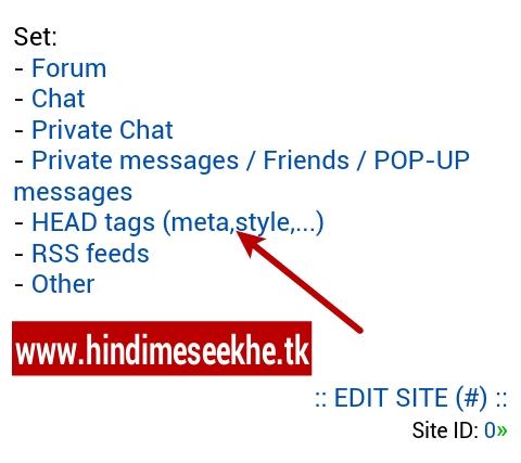 Wapka website me default favicon kaise change kare. 17