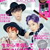 [TRANS] 170513 JELLY Magazine Twitter and Instagram Update with EXO-CBX
