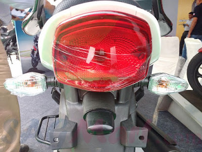 TVS Star City Plus Taillight