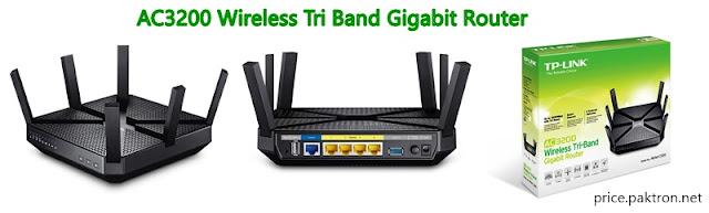 TP-Link AC3200 Wireless