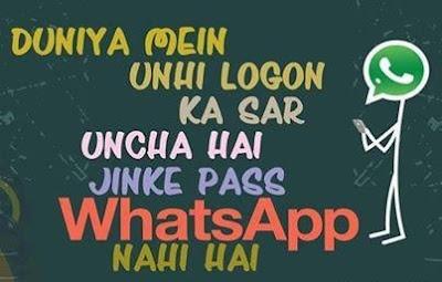 whatsapp profile pic life download