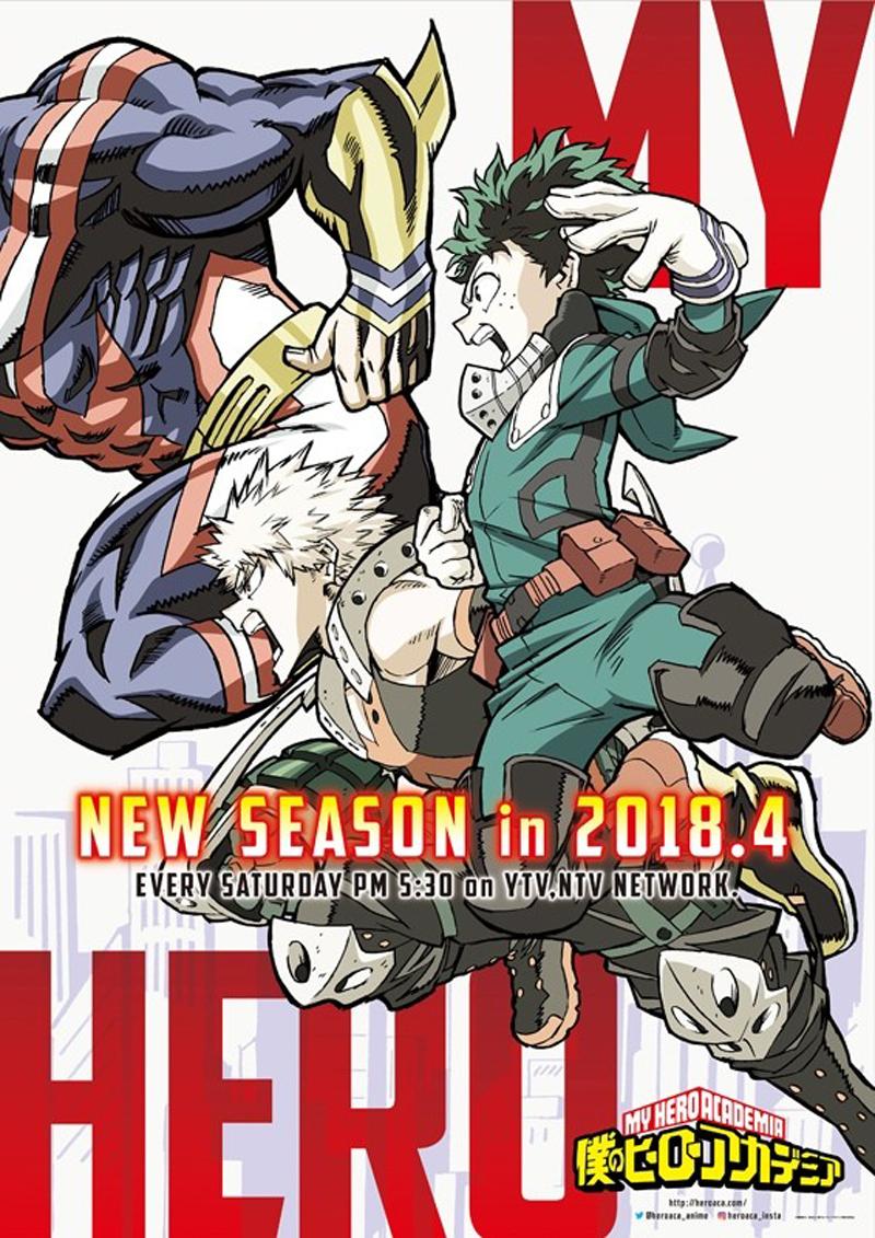 Boku no Hero Academia ganha um AMV Oficial com a música da abertura da segunda temporada.
