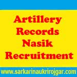 Artillery Records Nasik Recruitment