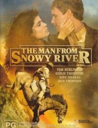 L'homme de la rivière d'argent | Bmovies