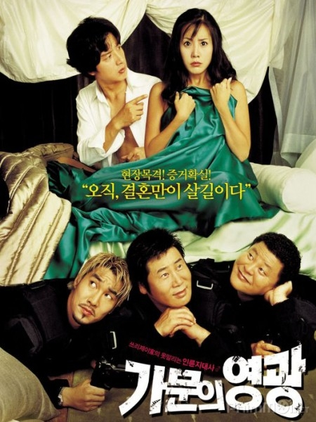 Cưới Nhầm Mafia - Marrying Mafia (2002)