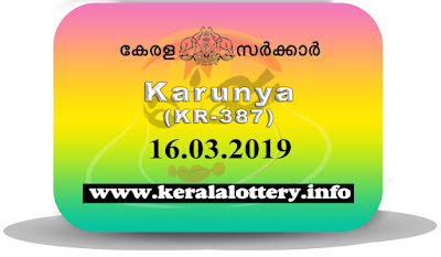 "keralalottery.info, ""kerala lottery result 16 03 2019 karunya kr 387"", 16th March 2019 result karunya kr.387 today, kerala lottery result 16.03.2019, kerala lottery result 16-3-2019, karunya lottery kr 387 results 16-3-2019, karunya lottery kr 387, live karunya lottery kr-387, karunya lottery, kerala lottery today result karunya, karunya lottery (kr-387) 16/3/2019, kr387, 16.3.2019, kr 387, 16.3.2019, karunya lottery kr387, karunya lottery 16.03.2019, kerala lottery 16.3.2019, kerala lottery result 16-3-2019, kerala lottery results 16-3-2019, kerala lottery result karunya, karunya lottery result today, karunya lottery kr387, 16-3-2019-kr-387-karunya-lottery-result-today-kerala-lottery-results, keralagovernment, result, gov.in, picture, image, images, pics, pictures kerala lottery, kl result, yesterday lottery results, lotteries results, keralalotteries, kerala lottery, keralalotteryresult, kerala lottery result, kerala lottery result live, kerala lottery today, kerala lottery result today, kerala lottery results today, today kerala lottery result, karunya lottery results, kerala lottery result today karunya, karunya lottery result, kerala lottery result karunya today, kerala lottery karunya today result, karunya kerala lottery result, today karunya lottery result, karunya lottery today result, karunya lottery results today, today kerala lottery result karunya, kerala lottery results today karunya, karunya lottery today, today lottery result karunya, karunya lottery result today, kerala lottery result live, kerala lottery bumper result, kerala lottery result yesterday, kerala lottery result today, kerala online lottery results, kerala lottery draw, kerala lottery results, kerala state lottery today, kerala lottare, kerala lottery result, lottery today, kerala lottery today draw result"