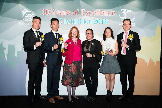 「ARC Awards 世界年報2016」評審賽及作品展 香港寬頻奪 2016中國及香港區「最佳傳統年報榮譽大獎」