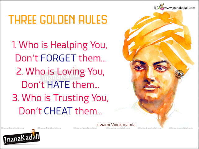 Swami Vivekananda Trending latest Motivational Quotes, best inspirational Speeches by Swami Vivekananda