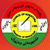 كردستان تعلن الأحد المقبل عطلة رسمية بمناسبة المولد النبوي