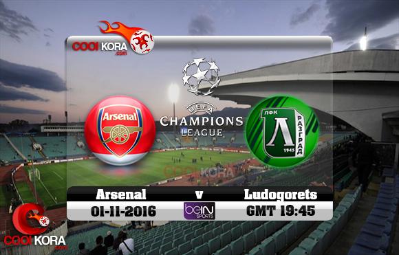 مشاهدة مباراة لودوجوريتس وآرسنال اليوم 1-11-2016 في دوري أبطال أوروبا