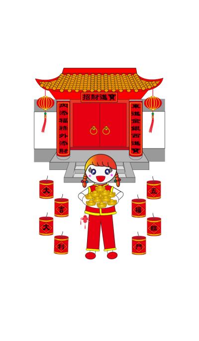 Baby girl-Chinese Happy New Year-2