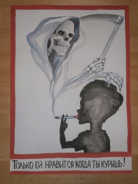 Мы против курения и алкоголизма картинки