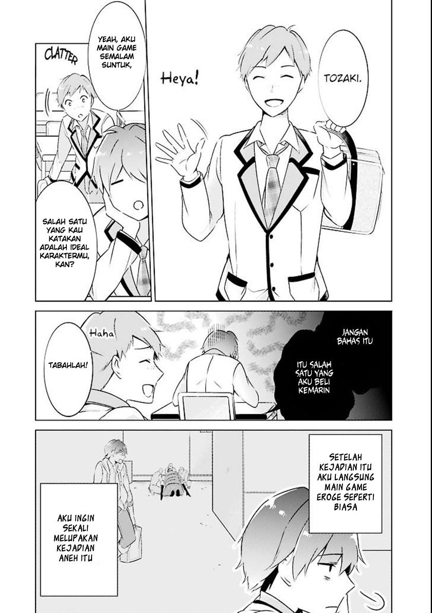 Manga Chuuko Demo Koi Ga Shitai Chapter 1