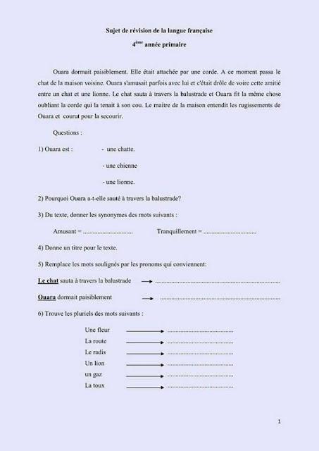 موضوع مصحح في مادة اللغة الفرنسية السنة الرابعة ابتدائي الجيل الثاني