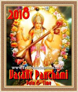2018 Vasant Panchami Date & Time in India, वसन्त पंचमी 2018 तारीख और समय