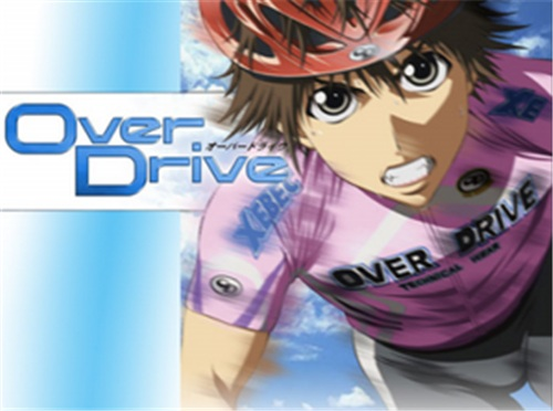 Over Drive Subtitle Indonesia