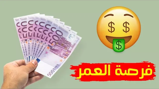 تطبيق lucky cash الجديد الرهيب للربح من الانترنيت حصريا 2018