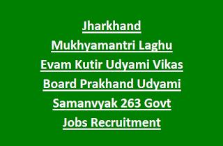 Jharkhand Mukhyamantri Laghu Evam Kutir Udyami Vikas Board Prakhand Udyami Samanvyak 263 Govt Jobs Recruitment 30-06-2017