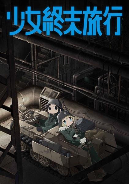 Review Anime Shoujo Shuumatsu Ryokou