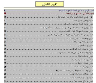 تحميل قاموس تجارى انجليزى عربى مجانا