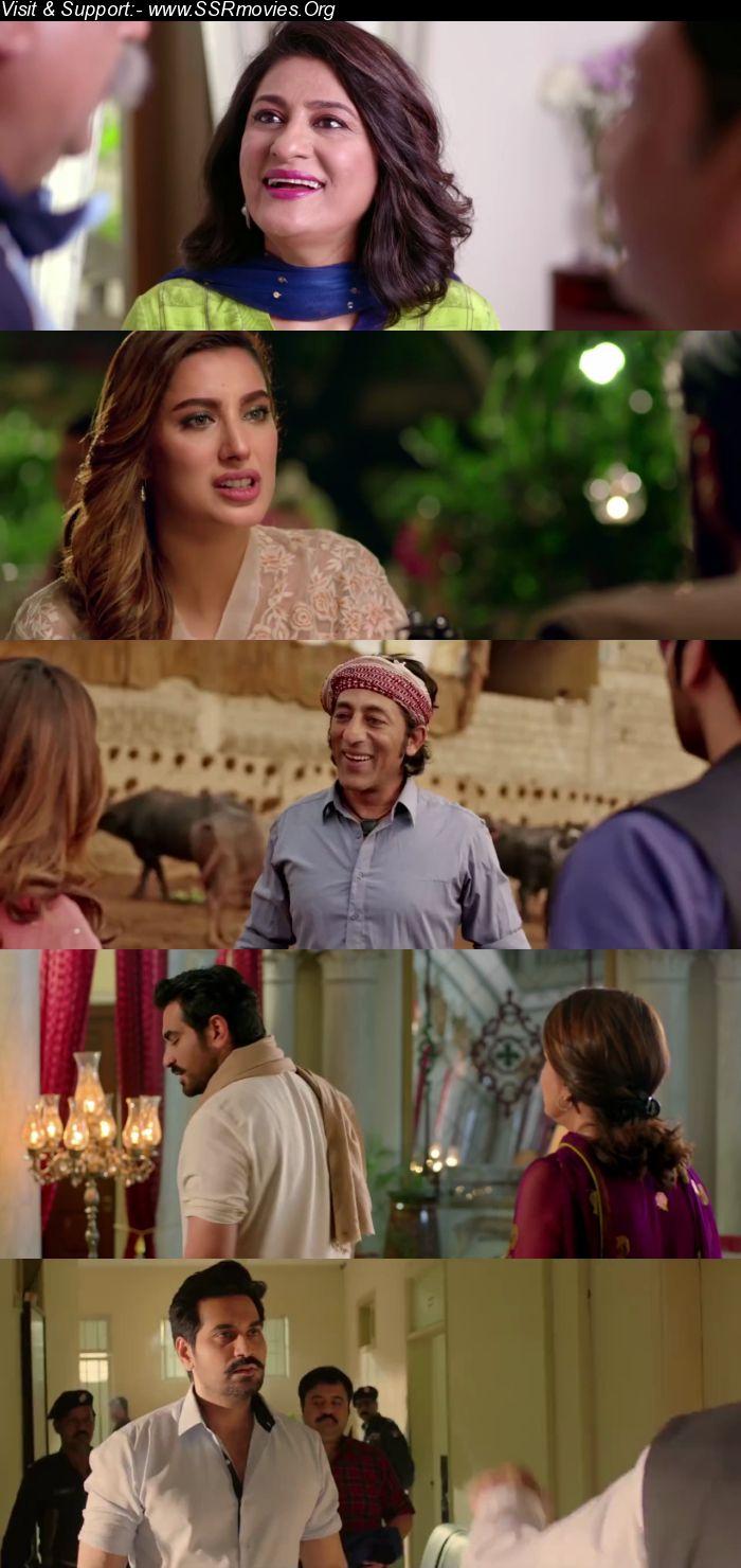 Punjab Nahi Jaungi (2017) Punjabi 720p HDRip