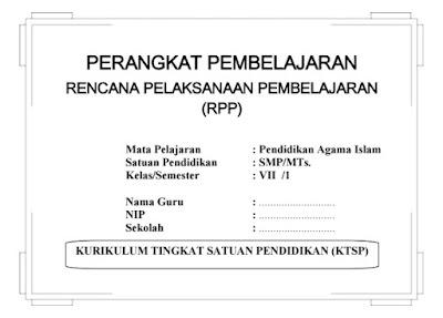 Download Rpp Dan Silabus Pai Untuk Smp Kelas 7 8 9 Ktsp