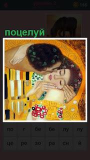 висит гравюра с рисунком поцелуя женщины мужчиной