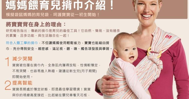 母乳之路(2):解決塞奶工具篇