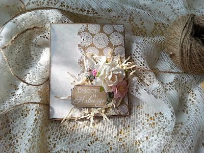 скрапбукинг свадебная открытка лютик fleur design натюр