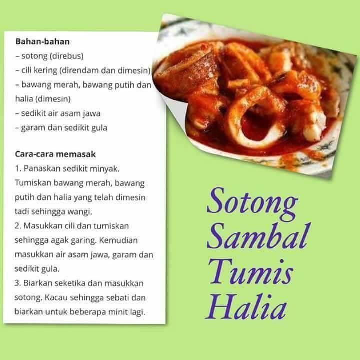 resepi sotong sambal tumis halia