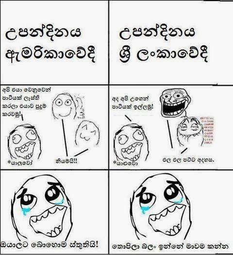 Sinhala Joke Photos & Love Storyes