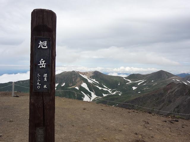 Cima del monte Daizetsuzan en Hokkaido
