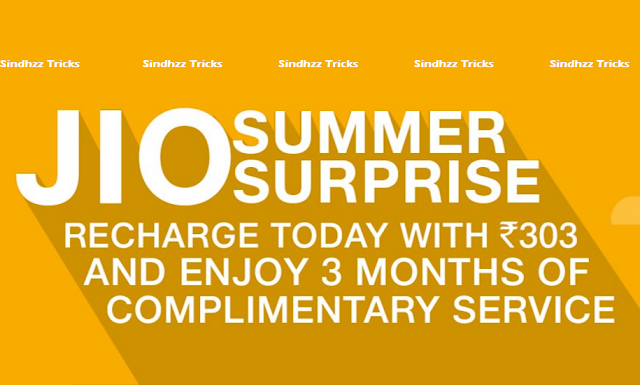 Jio Summer Surprise : Everything You Need To Know