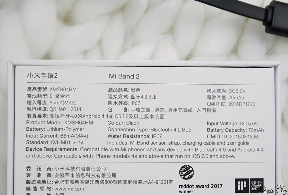 Xiaomi Mi Band 2 zegarek opaska sportowa czarna black Aliexpress