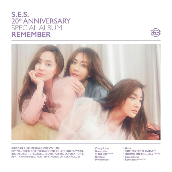 [Album] SES – Remember – SES 20th Anniversary Special Album