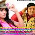 Haryanvi Non Stop Remix Vol - 01 Dj Rahul Gautam