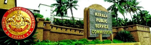 Kerala_PSC_Last_Grade_Servants