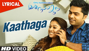Kaathaga Lyrical Video Song || INA || T R Silambarasan STR,Nayantara,Andrea,Kuralarasan T.R