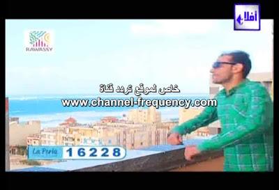 تردد قناة اليوم افلام