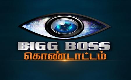 Bigg Boss Kondattam 15-10-2017 Vijay TV