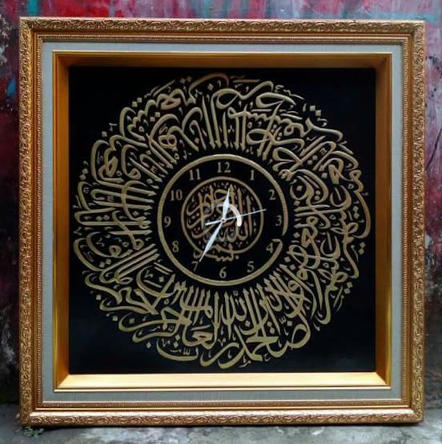 KALIGRAFI BAHAN LOGAM (kuningan, stainless, galvanil)