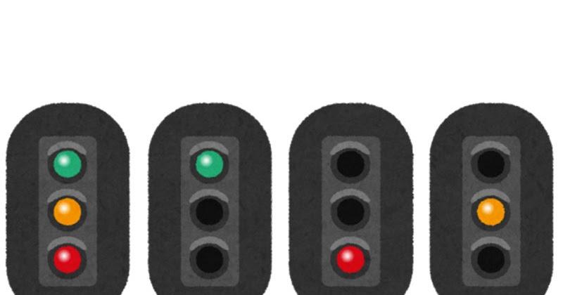 無料イラスト かわいいフリー素材集 鉄道用の信号機のイラスト
