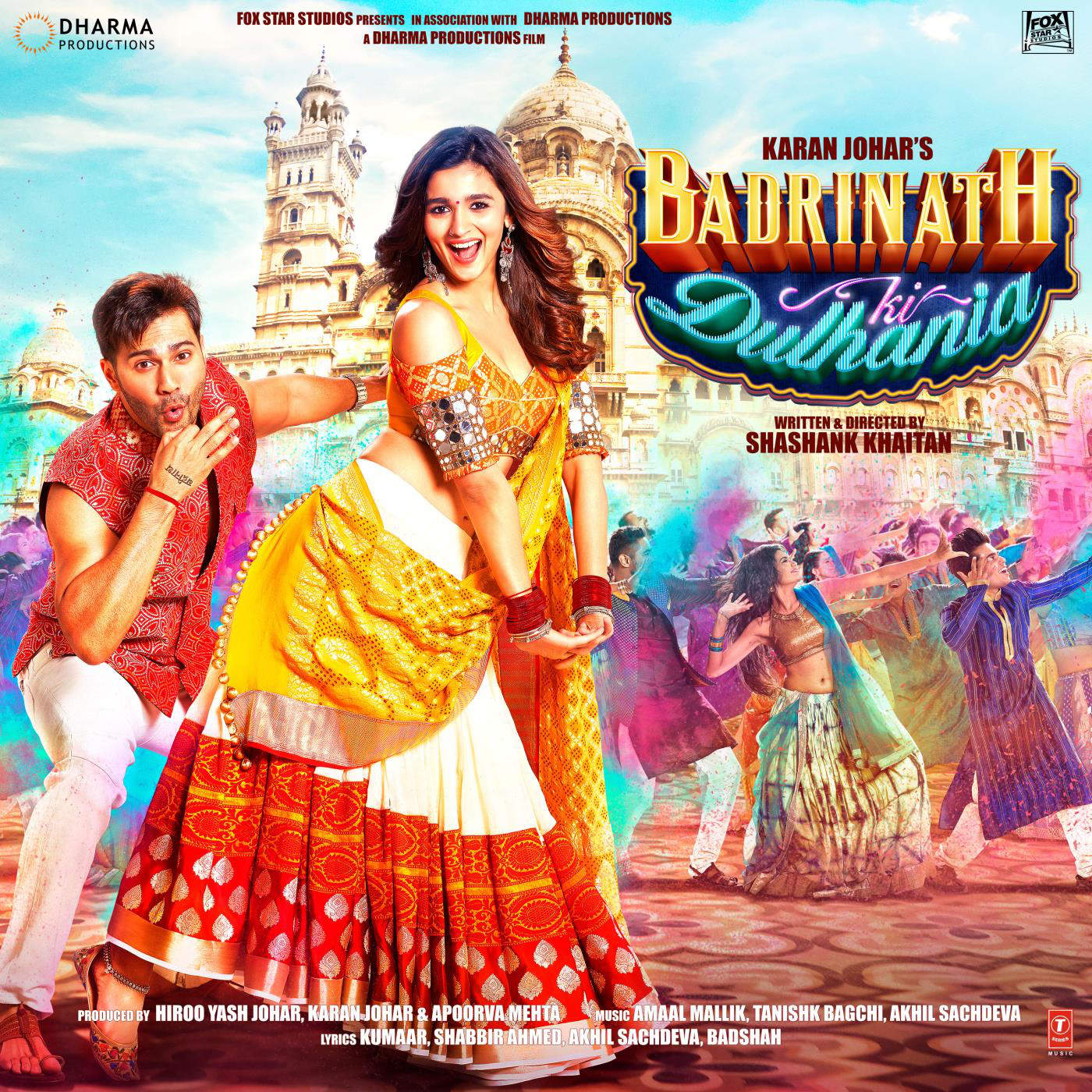 bollywood itunes plus aac m4a download