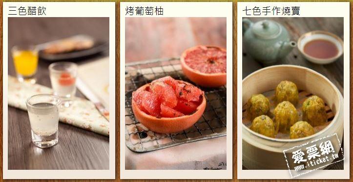 果然匯蔬食宴平日晚餐券(全台通用)