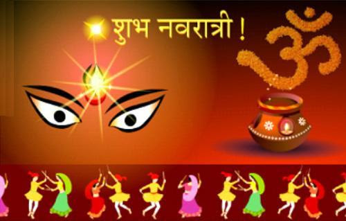 Happy Navratri Images Hd | Navratri Wallpaper And Happy Navratri 2017 Images For Whatsapp