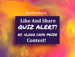 Quiz Win Free Cash