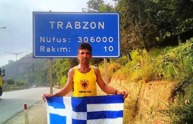 Γ. Ζαχαριάδης: Ο Πόντιος δρομέας που θέλει να καταλήξει αυτή την φορά στην Παναγία Γουμερά