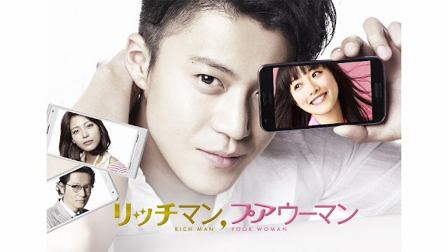 Download Drama Jepang Rich Man, Poor Woman Batch Subtitle Indonesia